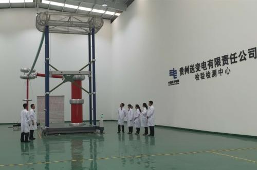 贵州试验大厅