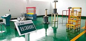 供电局安全安全工器具检测设备管理和使用方法指南