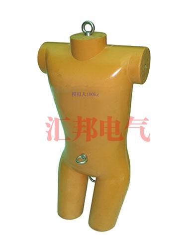 HB2666R-100A标准模拟人