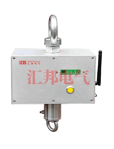 HB2666C-20 I  无线动态冲击力测量仪