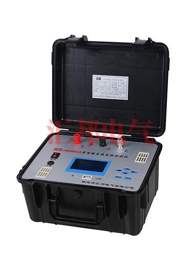 HB5803导电鞋电阻测试仪