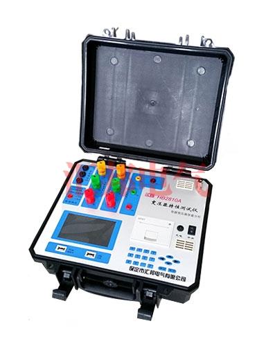 山东HB2810A变压器特性测试仪