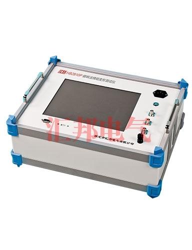 HB2810P频响法绕组变形测试仪