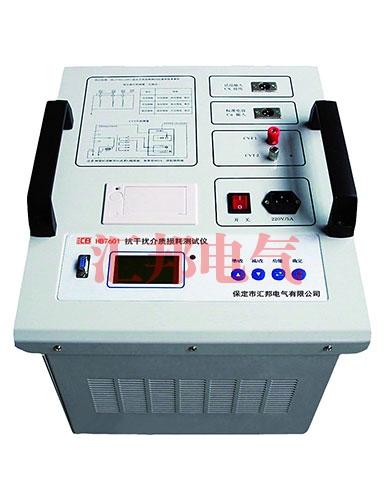 安徽HB7601抗干扰介质损耗测试仪
