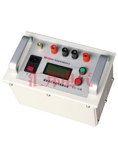 HB5896有源直流电阻测试仪
