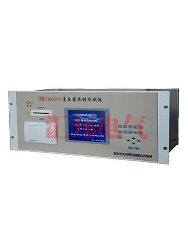 HB2810变压器特性测试仪