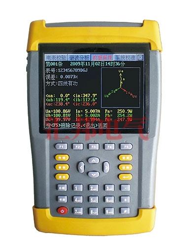 HB3813-1  手持式三相用电检查仪
