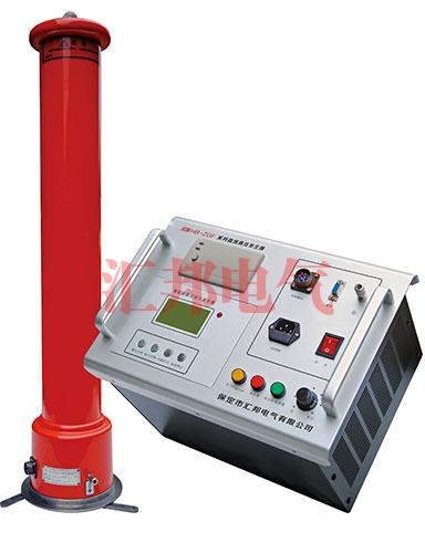 HB-ZGF系列直流高压发生器