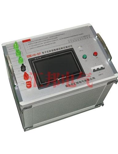 HB-BP  电子式多倍频感应耐压测试仪