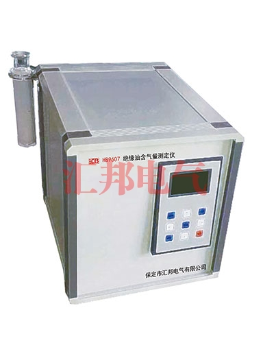 HB9607绝缘油含气量测定仪