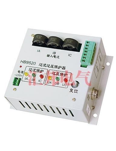 HB9520 过流过压保护器