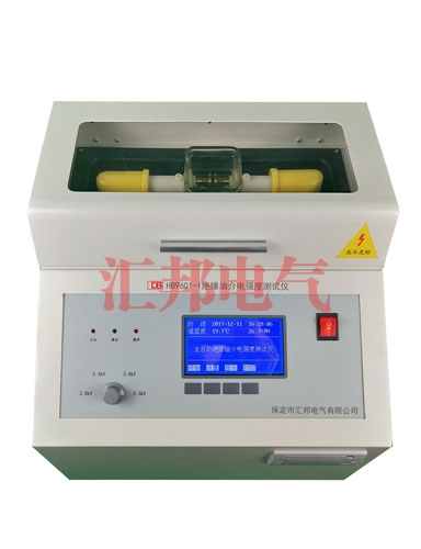 HB9601-1绝缘油介电强度测试仪