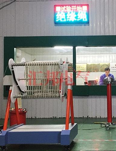 贵州绝缘绳耐压试验