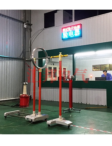 验电器启动电压测量