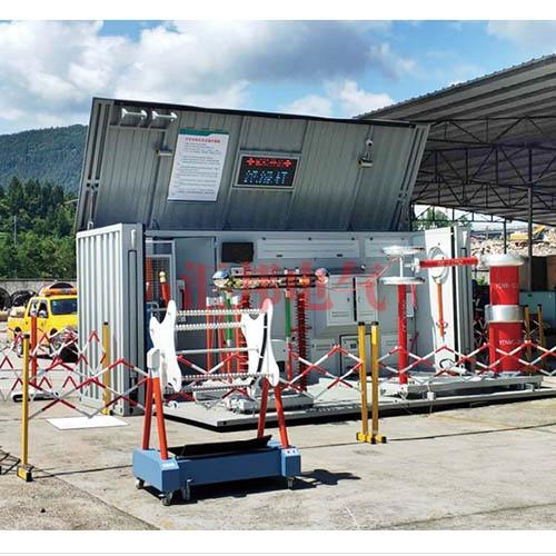 HBEMD 安全工器具集装箱试验平台