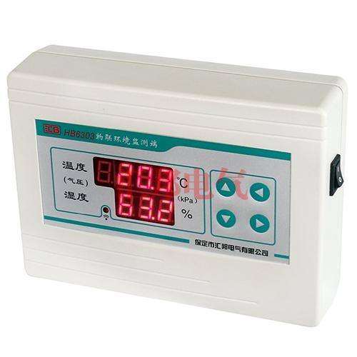 HB6303物联环境检测终端