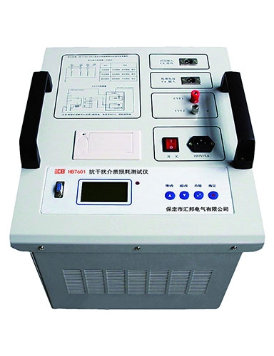 HB7601抗干扰介质损耗测试仪